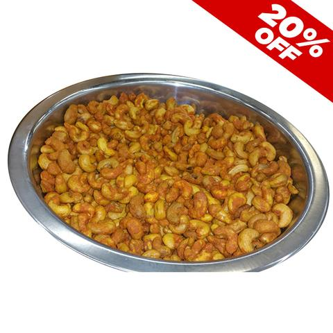 Bayara Cashew Chilly Roasted - INDIA 250g