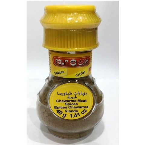 AOUN Chawarma Meat Spices Bottle - 50% OFF 40gm