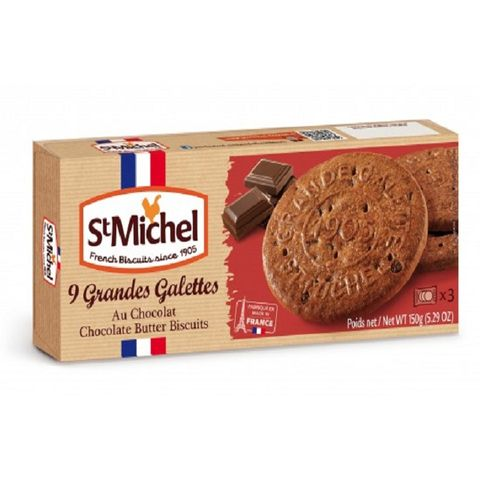 St Michel 9 Grandes Galette Butter Biscuits 150g