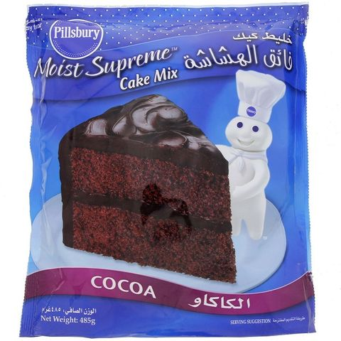 Pillsbury Cocoa Cake Mix 485gm