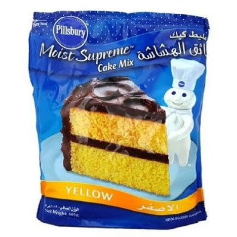 Pillsbury Yellow Cake Mix 485gm