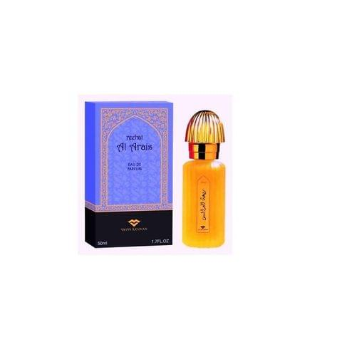 Swiss Arabian Reehat Al Arais EDT 50ml