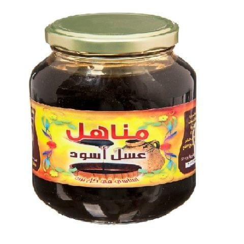 Egyption Black Honey 500grms.