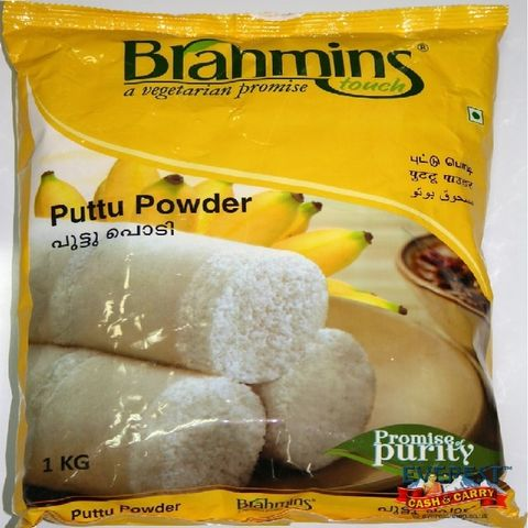 Brahmins Puttu Powder 1kg