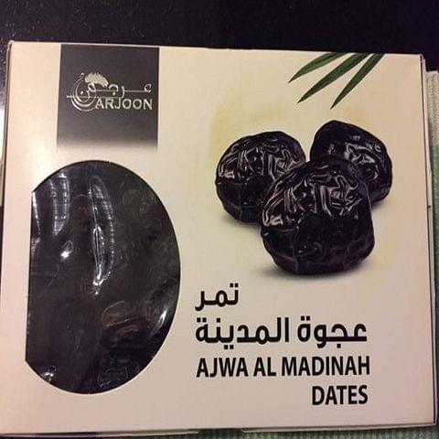 Arjoon Ajwa Al Madinah Dates 400gm