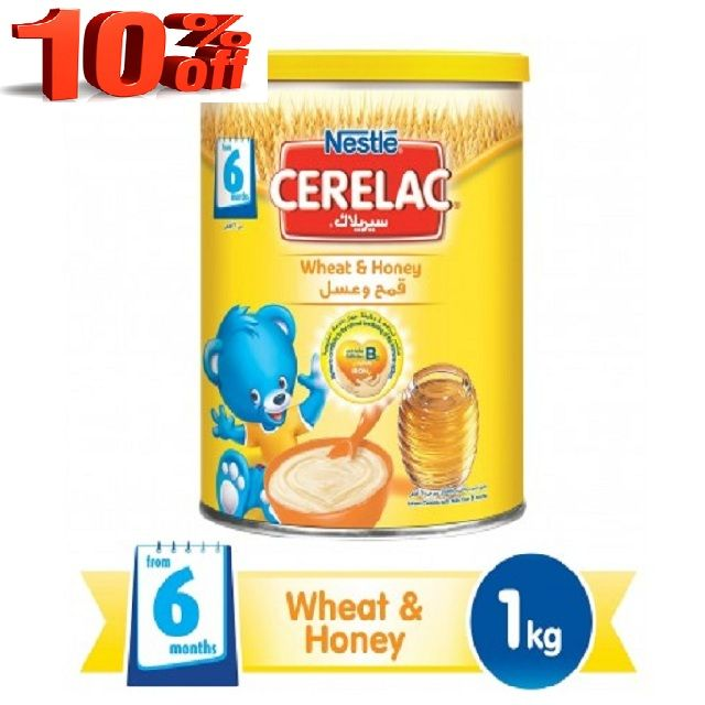 Nestle Cerelac Honey 1kg @10% Off