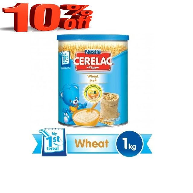 Nestle Cerelac Wheat 1kg @10% Off