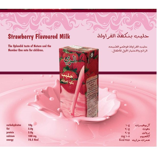 Al Rai Strawberry Milk 125ml