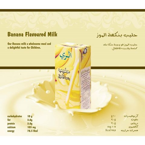 Al Rai Banana Milk 125ml