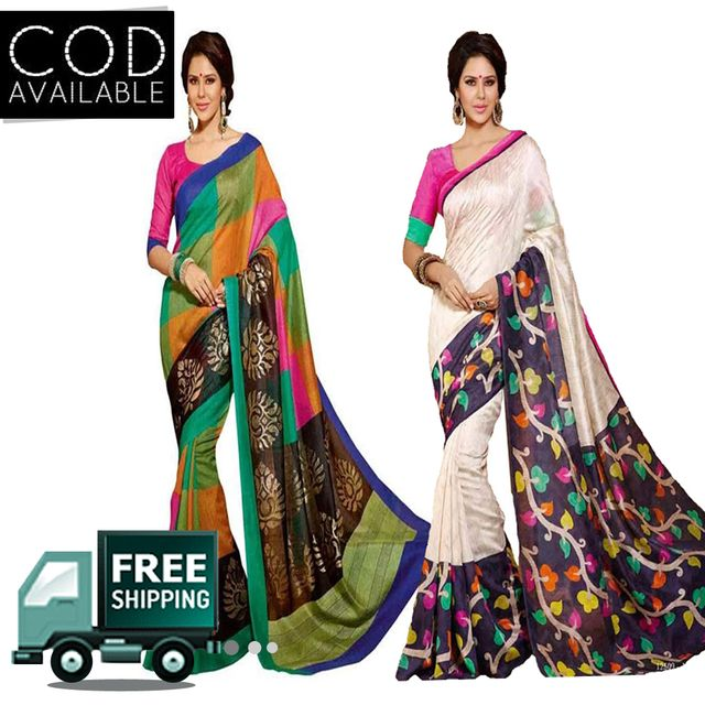 Vamika Combo of 2 Multicolor Printed Bhagalpuri Saree