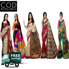 Vamika Combo of 5 Multicolor Printed Bhagalpuri Saree