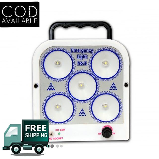 5LED Emergency Light with Charger