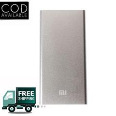 10000mAh Long Pumi Silver Power Bank
