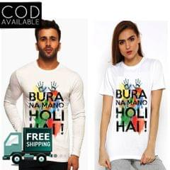 Lime Bura Na Mano Holi Hai Couple T-Shirt
