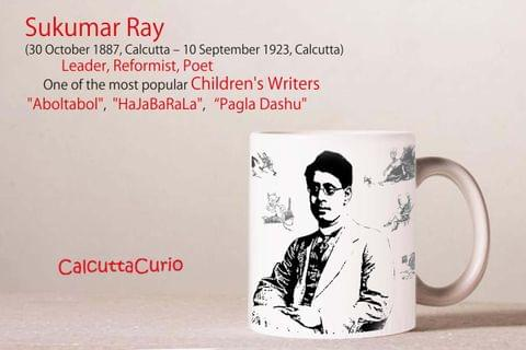 Sukumar Ray : CalcuttaCurio Mug