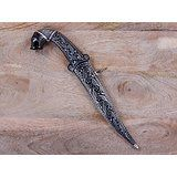 CollectibleIndia 1 Feet Dagger Large Full Damascus Steel Blade Tiger Face Ant...