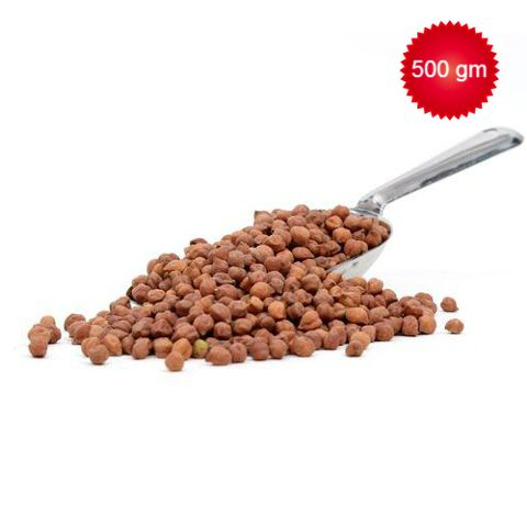 Loose Channa Brown, 500 gm Pouch