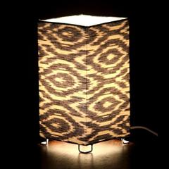 IKAT Shortie Square Table Lamp