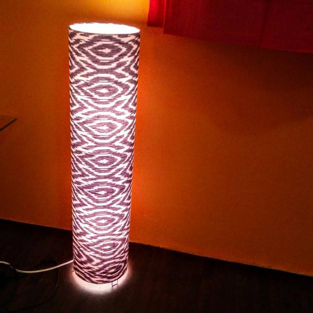 IKAT Floor Lamp