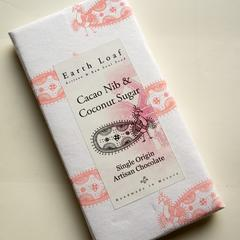 Cacao Nib & Coconut Sugar Chocolate Bar |limitTo:2