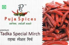 Tadka Special Mirch |limitTo:2