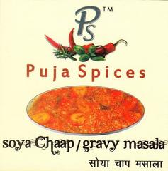Soya Chaap/Gravy Masala |limitTo:2