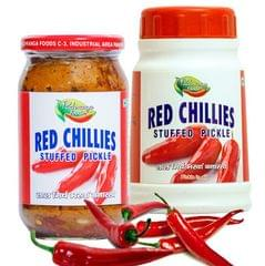 Red Chilly Stuffed Pickle |limitTo:2