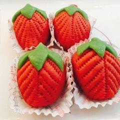 Cashew Strawberry |limitTo:2