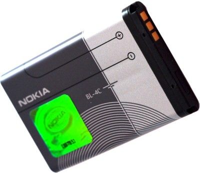 Nokia Battery - BL-4C