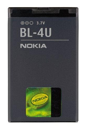 Nokia Battery - BL-4U