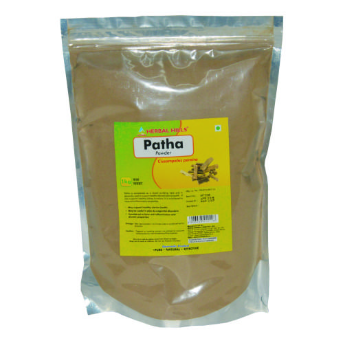 Patha Powder - 1 kg powder