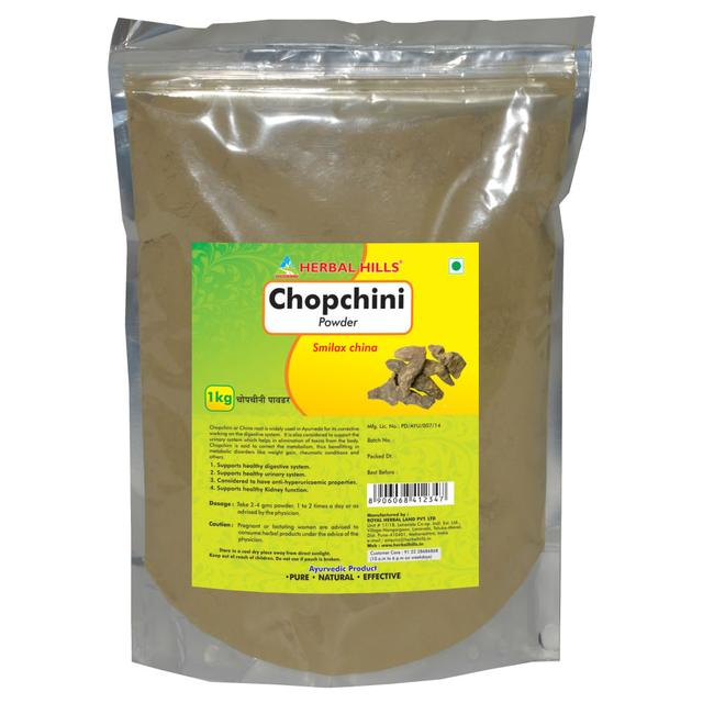 Chopchini Powder - 1 kg powder