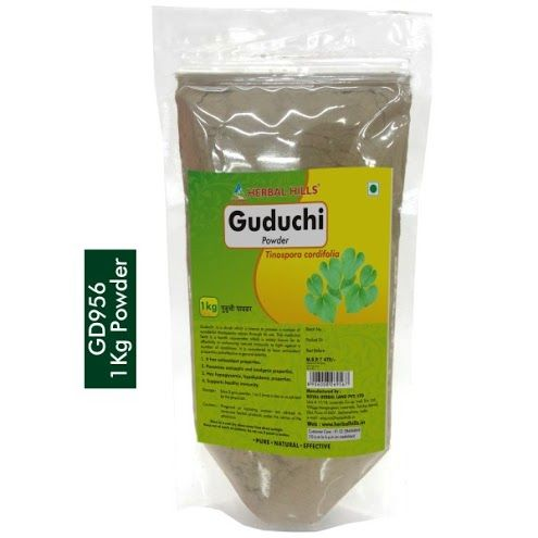 Guduchi Powder - 1 kg powder