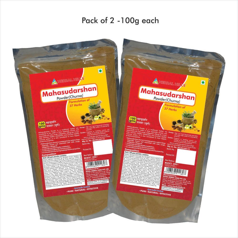 Mahasudarshan Churna - 100 gms powder