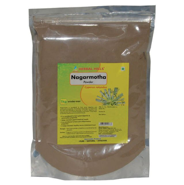 Nagarmotha powder - 1 kg powder