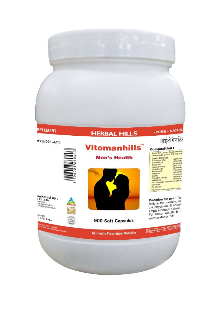 Vitomanhills - Value Pack 900 Capsule