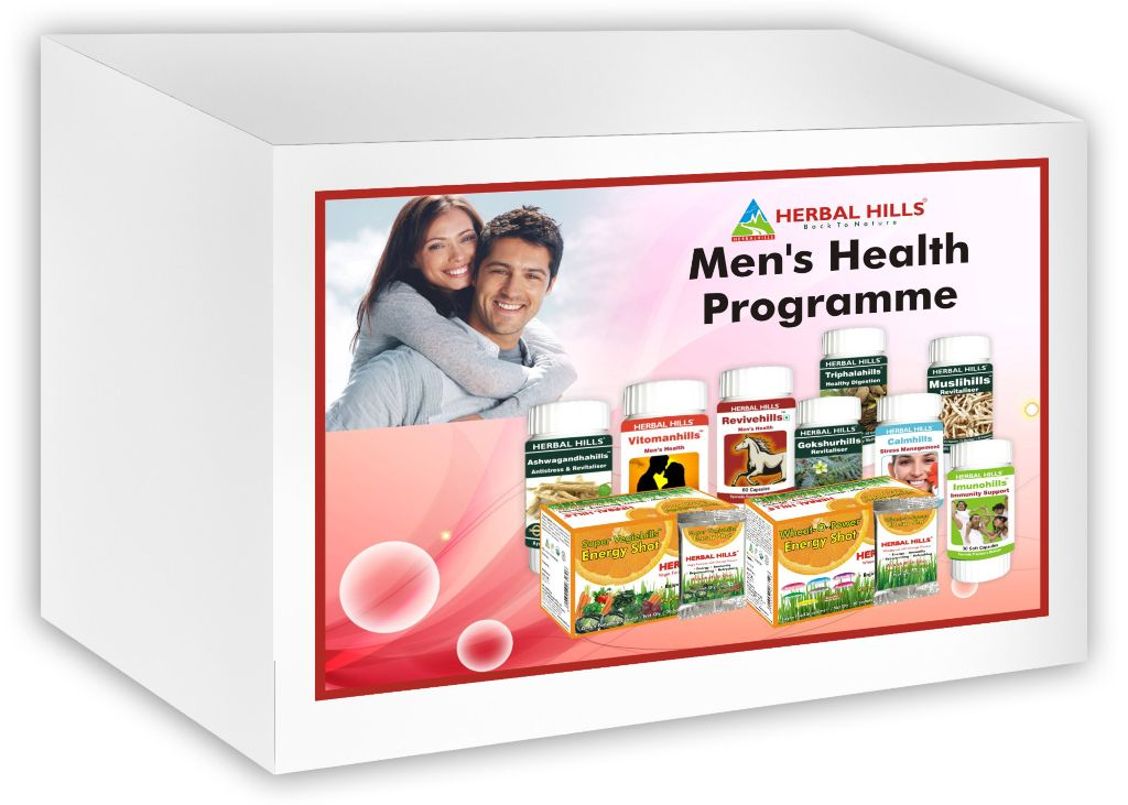 Men's Health Programme - 10 products (Vitomanhills, Ashwagandhahills, Imunohills, Wheat-O-Power Orange Flavour, Revivehills, Muslihills, Gokshurhills, Calmhills, Super Vegiehills Orange flavour, Triphalahills)