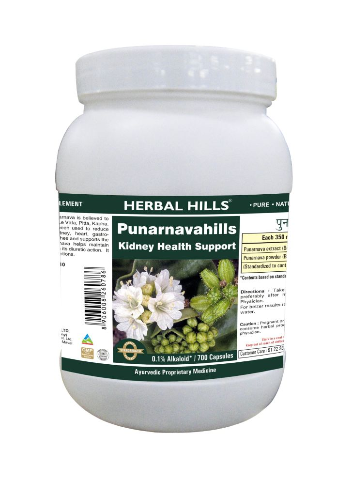 Punarnavahills - Value Pack 700 Capsule