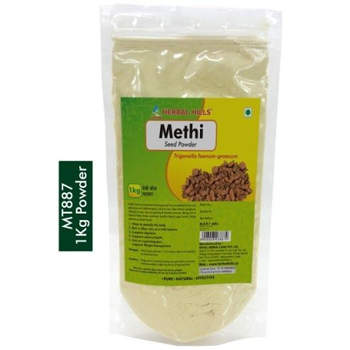 Methi Seed Powder - 1 kg powder
