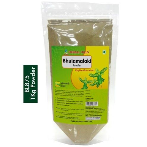 Bhuiamlaki Powder - 1 kg powder