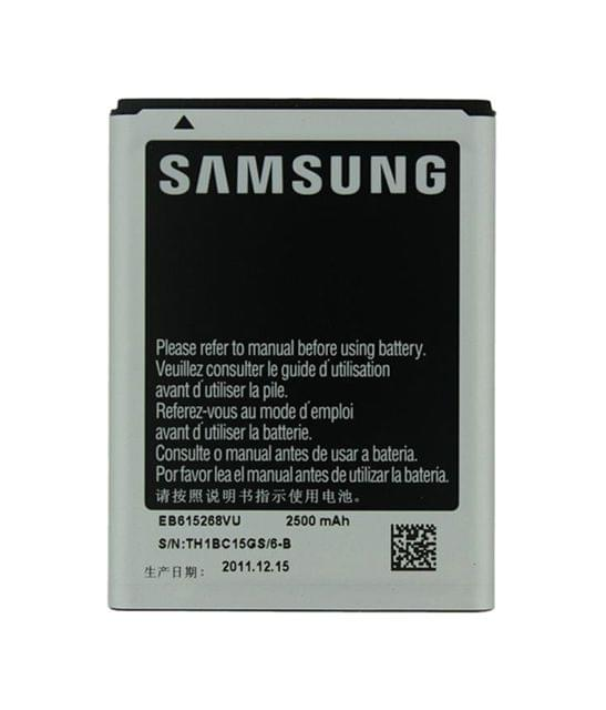 Samsung Battery - EB615268VUCINU Black 2500mAh