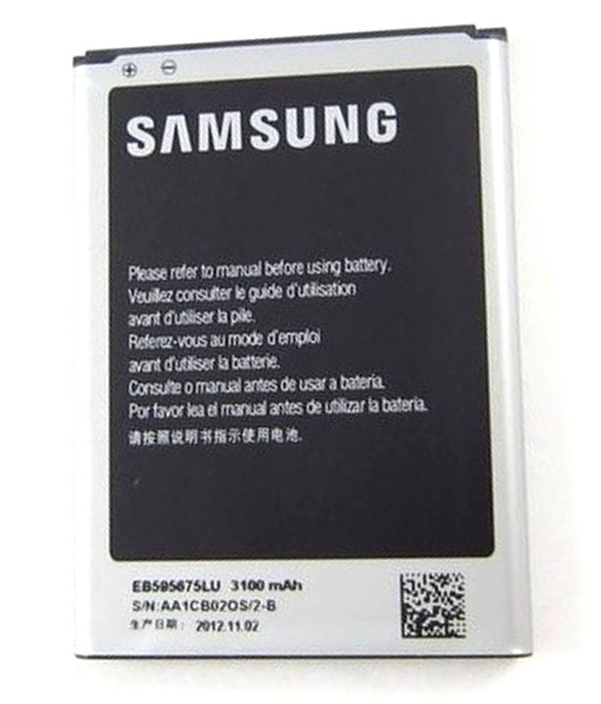 Samsung Battery 3100 mAh - EB595675LUCINU Galaxy Note II