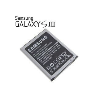 Samsung Galaxy S3 i9300 2100mAH Battery