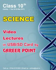 Class 10th PCB Video lecture by Career Point Kota (2017)