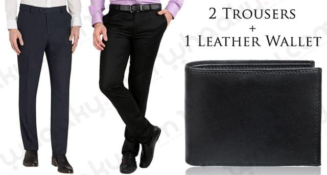 2 Trousers with leather wallet