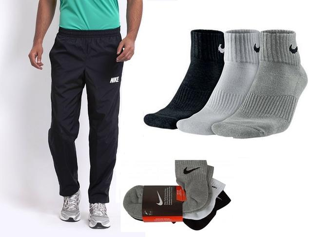 Nike Lower With 3 pair socks