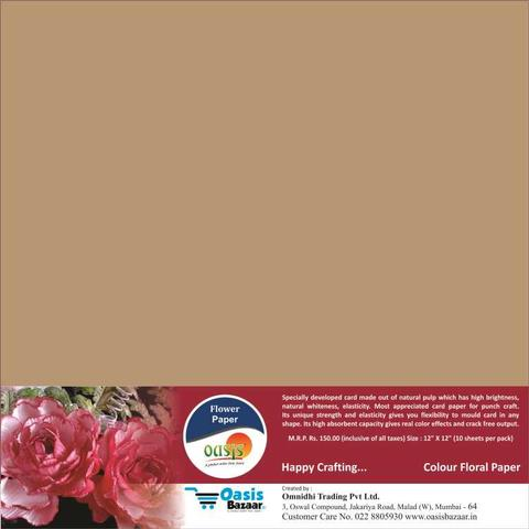 Flower Paper - Brown