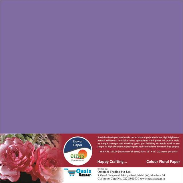 Flower Paper - Purple