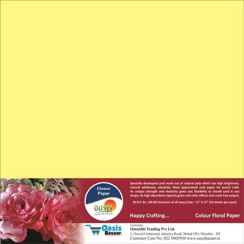 Flower Paper - Yellow