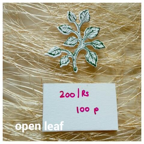 Open Leaf - 02